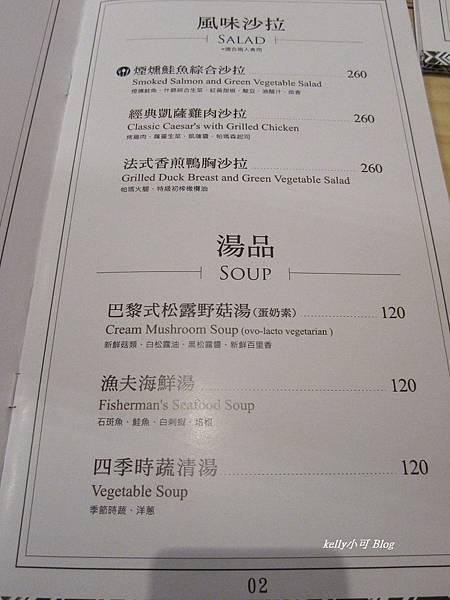 特力屋餐廳 (3).JPG