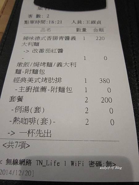 特力屋餐廳 (14).JPG