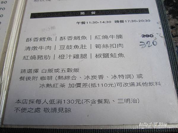 高雄二元咖啡 (1).JPG