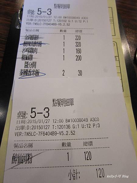 泰味食足 (15).JPG