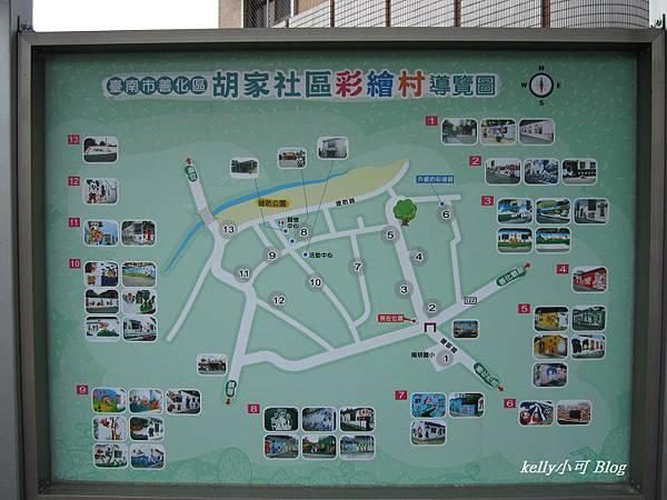 善化彩繪村 (9).JPG