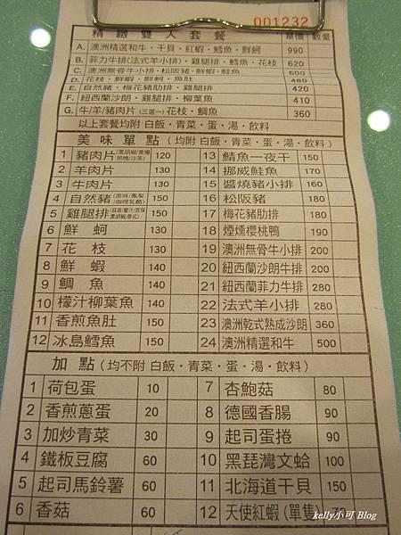 上好吃歸仁店 (4).JPG