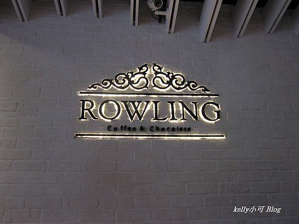 Rowling (14).JPG