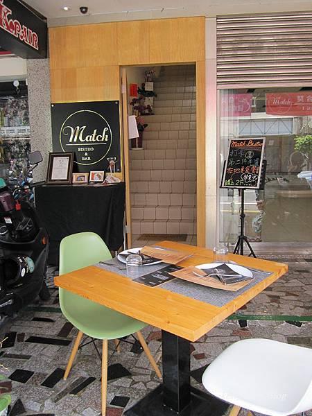 契合餐酒館 (1).JPG