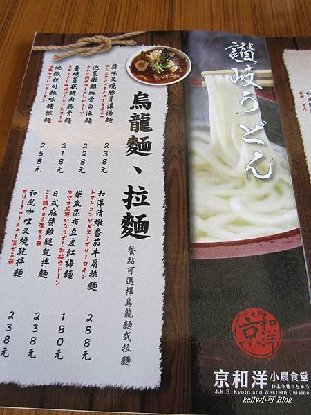 小農食堂 (4).JPG