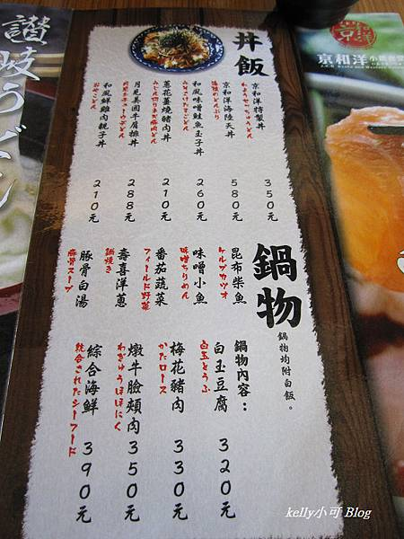 小農食堂 (5).JPG