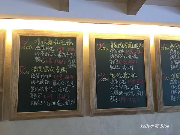 小花花咖啡 (2).JPG