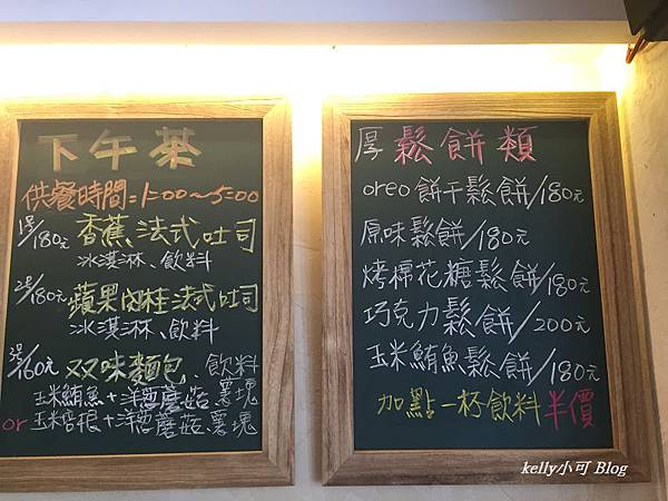 小花花咖啡 (4).JPG