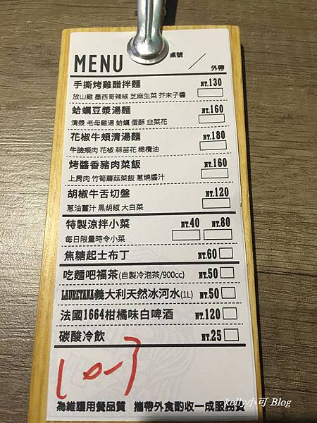 吃麵吧 (1).JPG