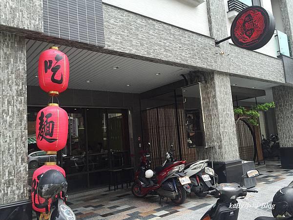 吃麵吧 (11).JPG