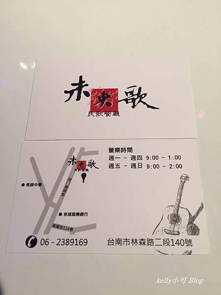 未央歌 (13).JPG