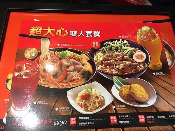 大心新泰式麵食 (10).JPG