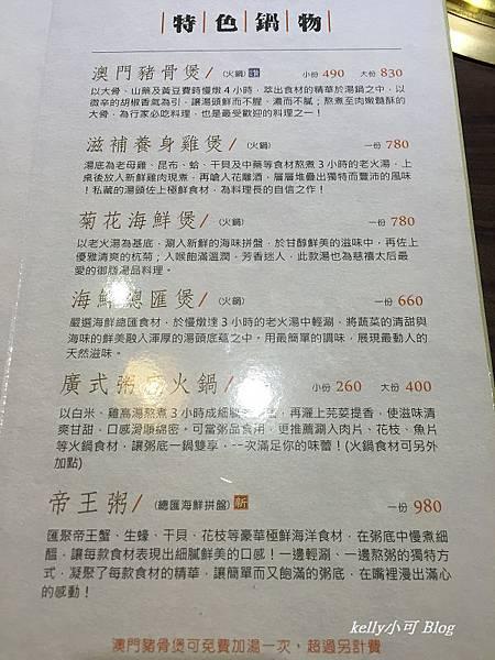 廚房有雞 (2).JPG