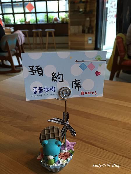 蛋黃咖啡 (1).JPG