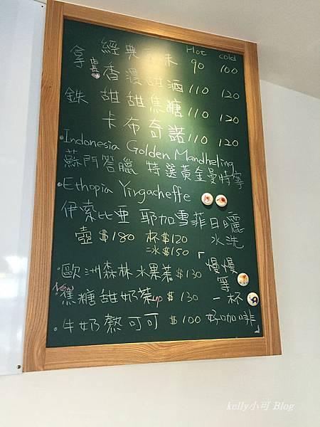 蛋黃咖啡 (3).JPG