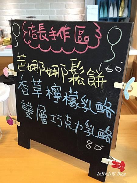 蛋黃咖啡 (5).JPG