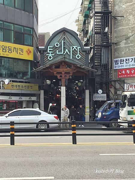 韓國自由行(30).JPG