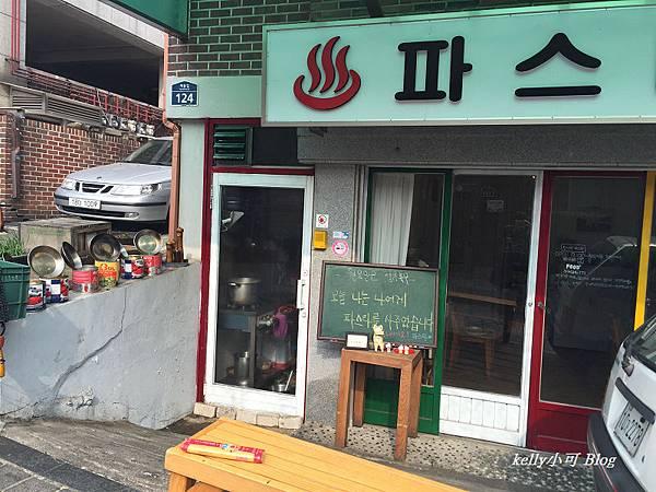韓國自由行(50).JPG