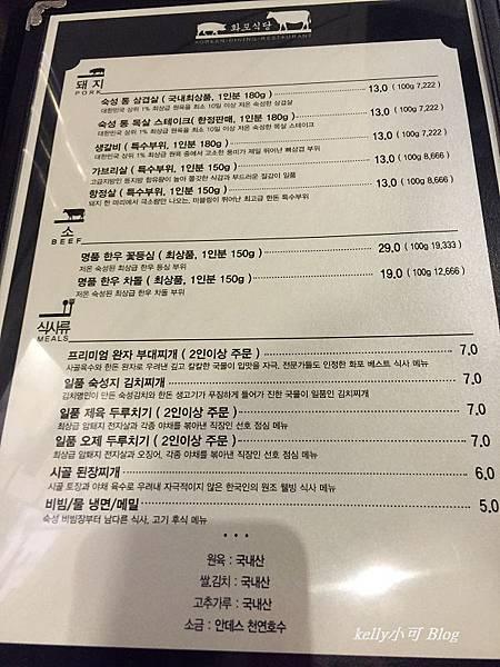 韓國自由行(71).JPG