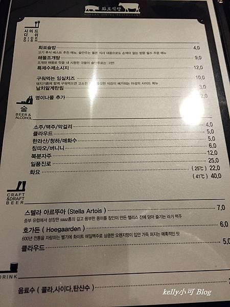 韓國自由行(72).JPG