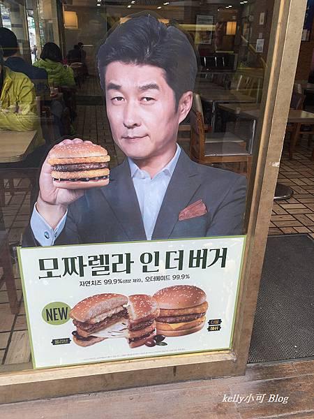 韓國自由行6 (3).JPG