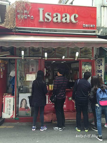 韓國自由行6 (4).JPG