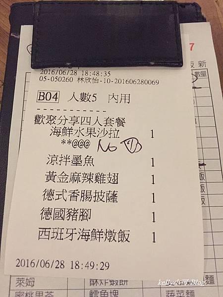 金色三麥 (7).JPG