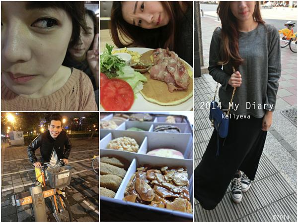 diary_结果