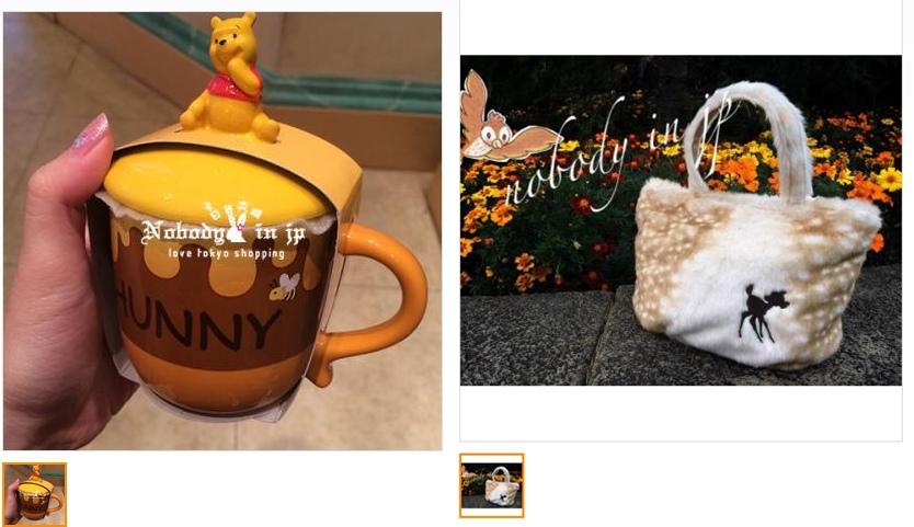 螢幕截圖 2014-12-15 23.07-tile.jpg