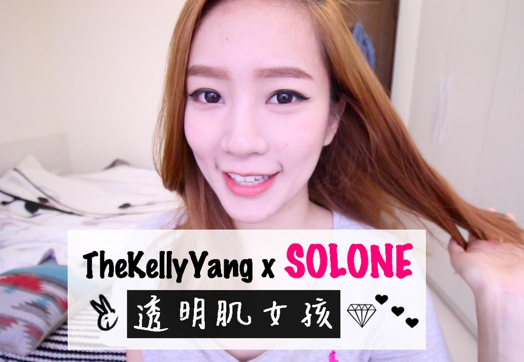 SOLONE_TN