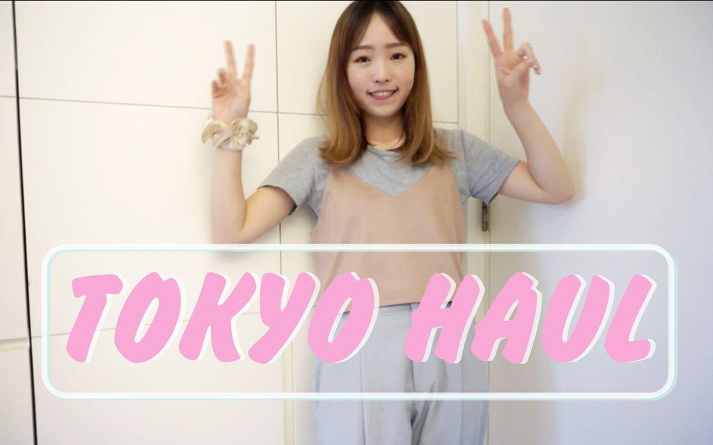 TOKYOH