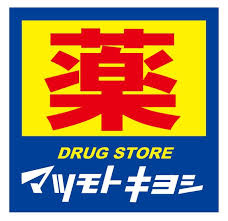 Matsukiyo-logo
