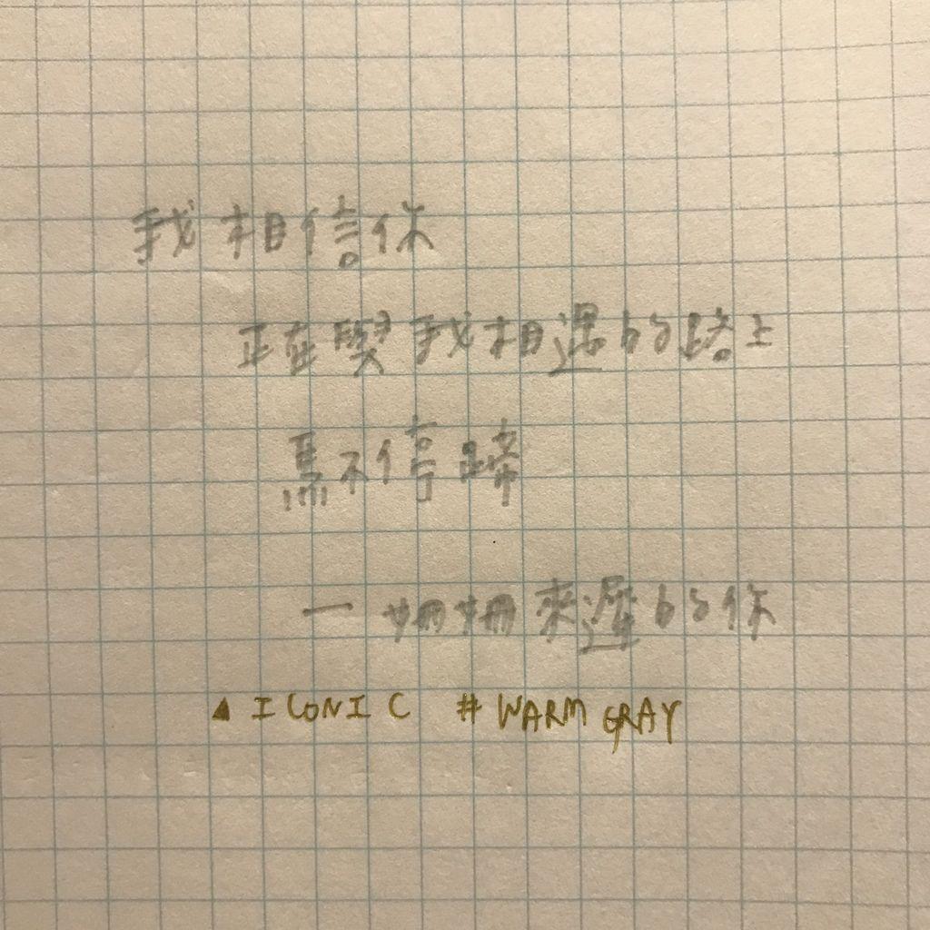 IMG_4796.JPG