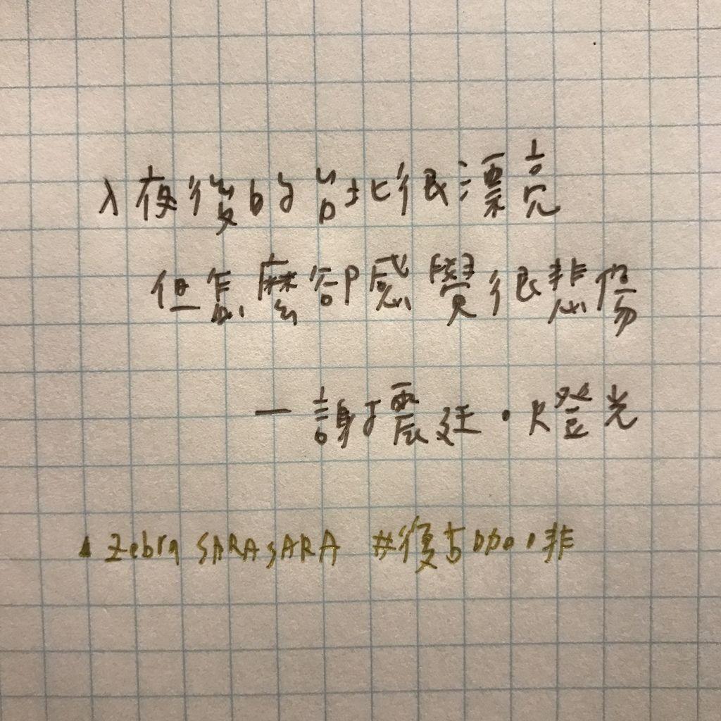 IMG_4791.JPG