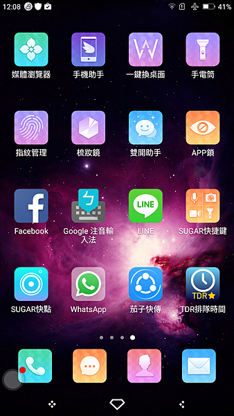Screenshot_20170607-120859
