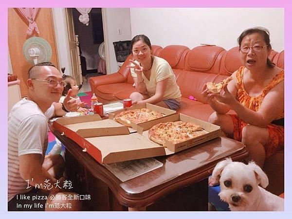 pizza07.jpg