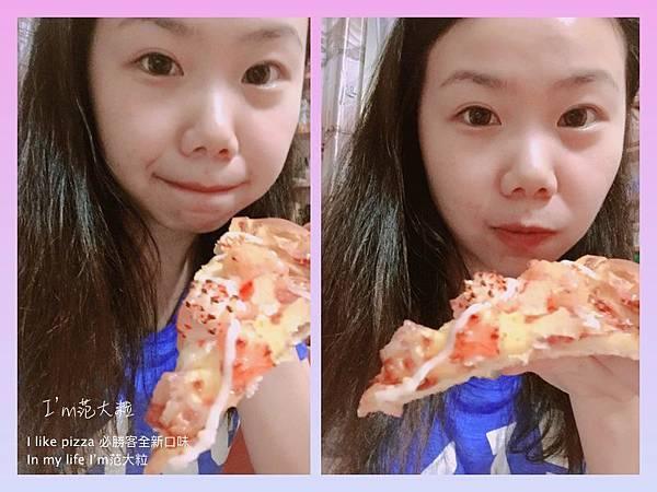 pizza10.jpg