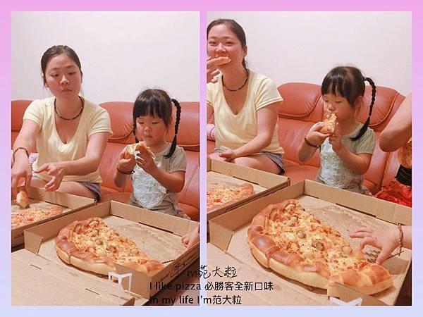 pizza16.jpg