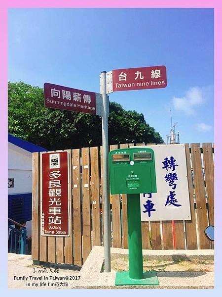 多良車站03.jpg