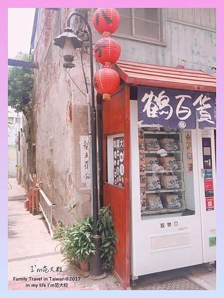 台南04.jpg