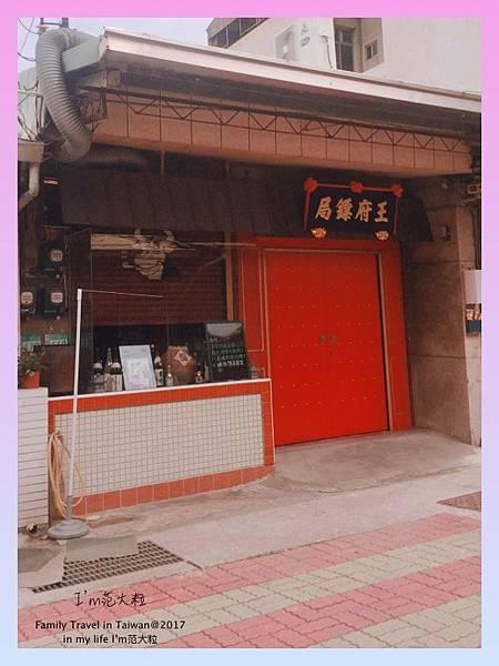 台南12.jpg