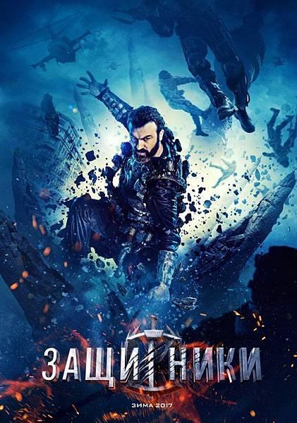 Guardians-Movie-Poster-Ler.jpg
