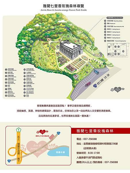 map_900.jpg