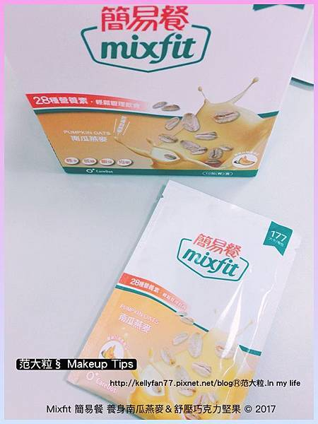mixfit簡易餐04.jpg
