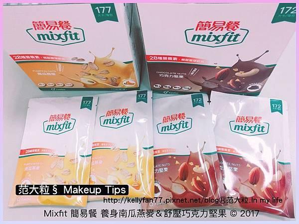 mixfit簡易餐01.jpg