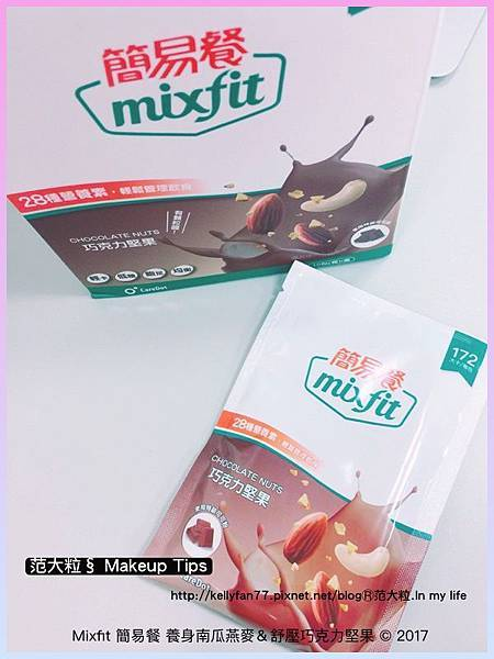 mixfit簡易餐03.jpg