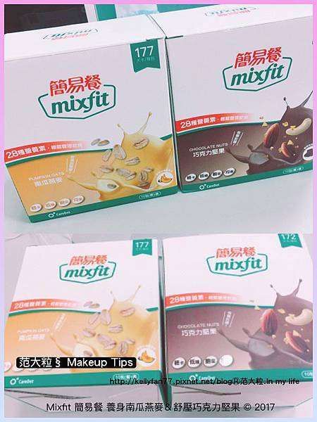 mixfit簡易餐02.jpg