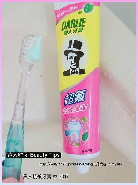 黑人抗敏牙膏05.jpg