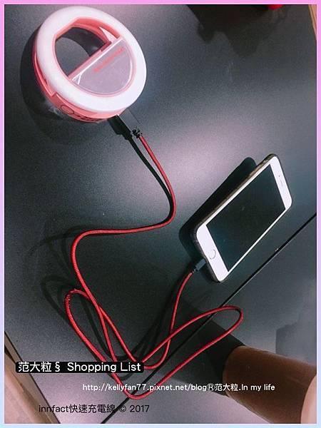 innfact充電線02.jpg