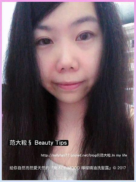 樂沐LE MOOD 檸檬精油洗髮露13.jpg
